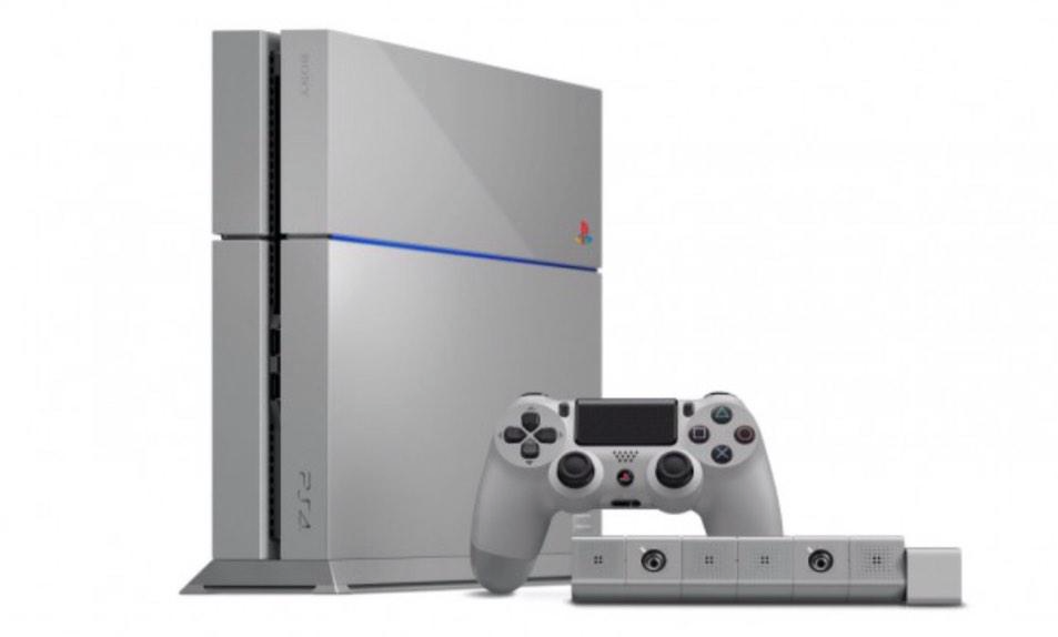 Sony PS4 20th Anniversary Edition Competition Fails