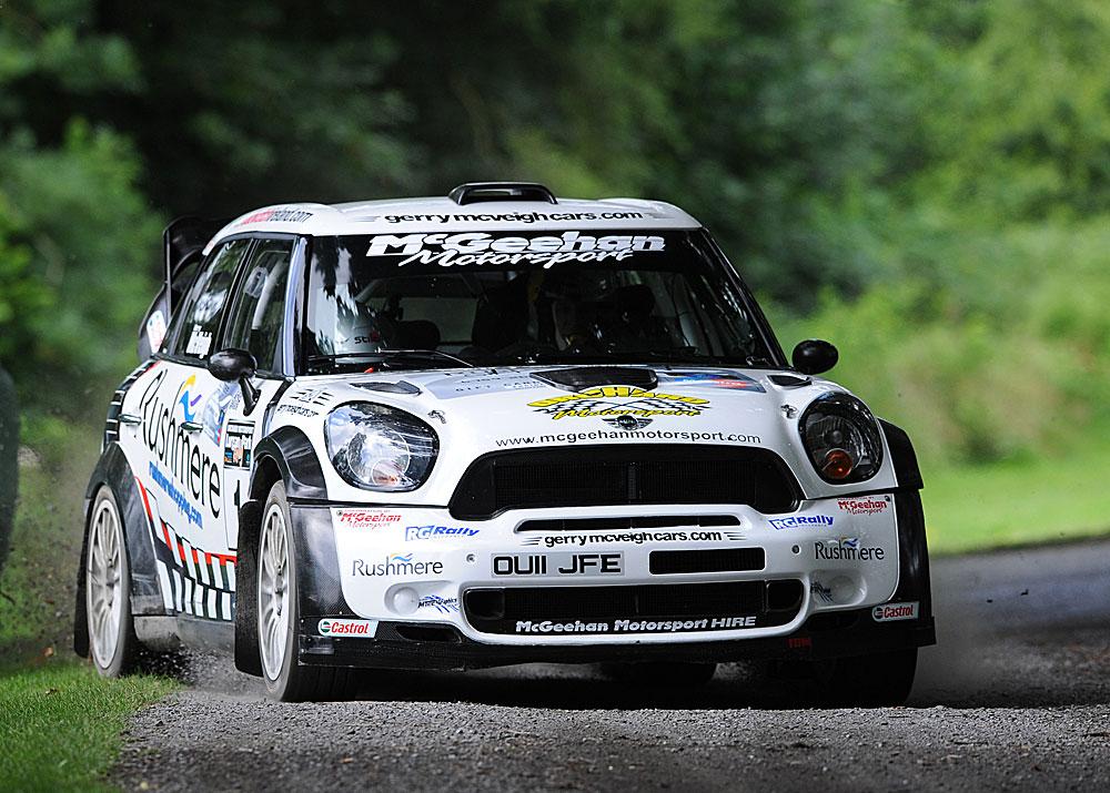 Lurgan Park Rally 2017 - Cancelled