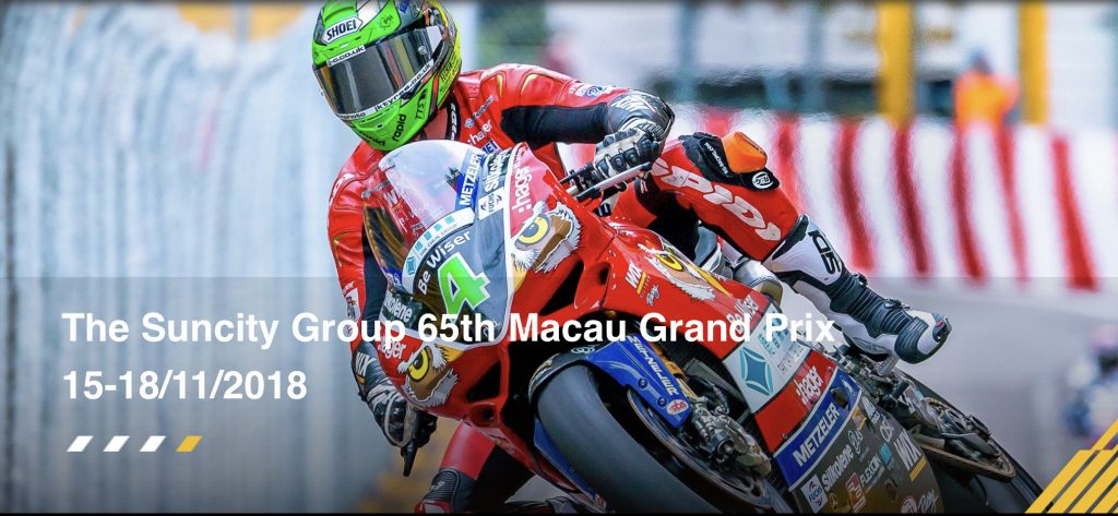 2018 Macau GP Results